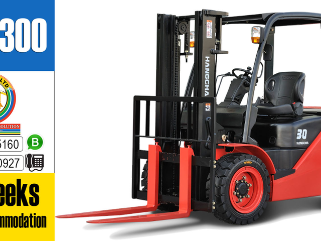 Forklift Training and Certification in Rustenburg:0789395160